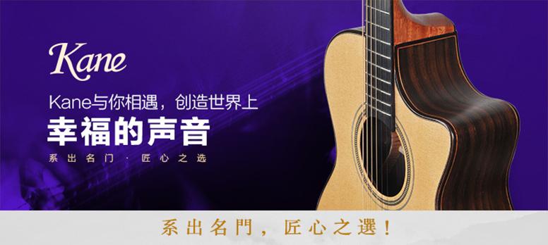 kane凱恩40 41寸民謠木吉他單板初學者自學練習入門彈唱樂器包郵