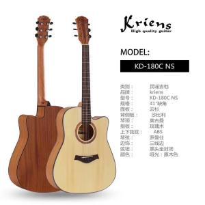 kriens 克林斯 KD180C NS 云杉沙比利41寸民謠吉他