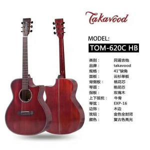 takavood TOM-620C HB 41寸單板復古民謠吉他