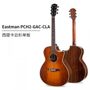 Eastman 伊斯特曼 PCH2 西提卡云杉玫瑰木單板原聲電箱民謠木吉他-40寸缺角復古色