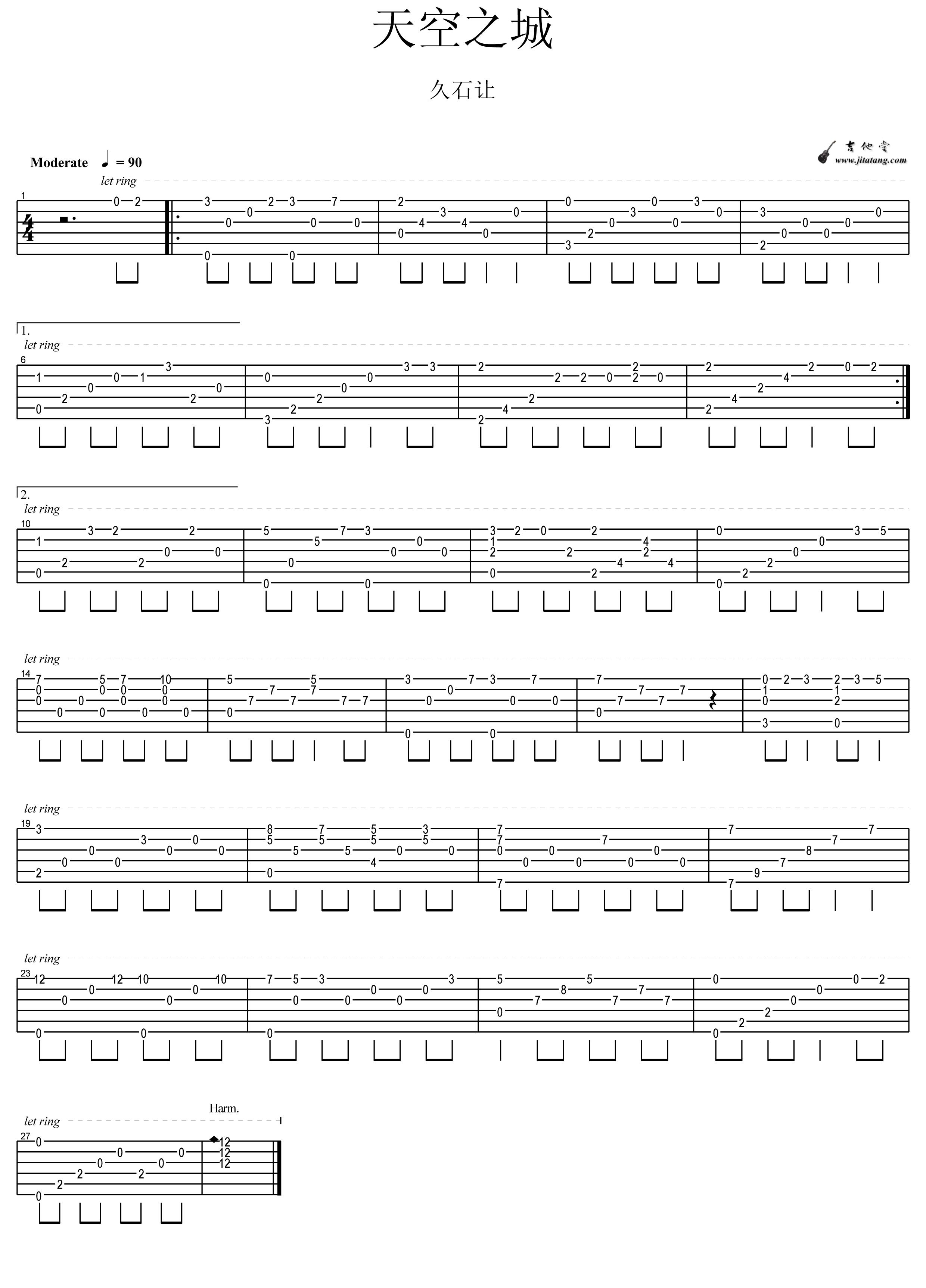 天空 之 城 吉他 谱 简单 版